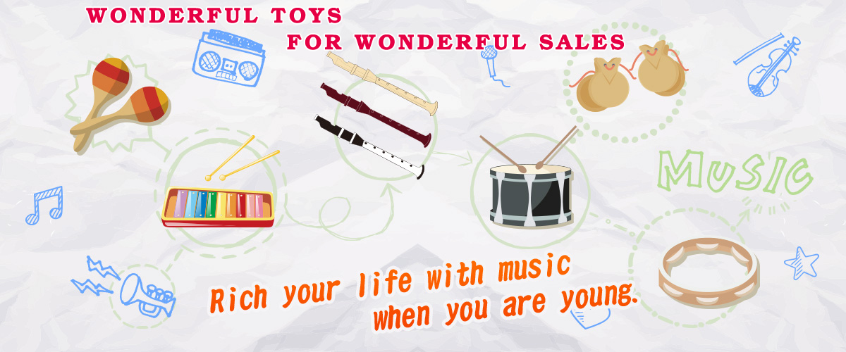 Music is right beside you and me-Wnoderful Toys